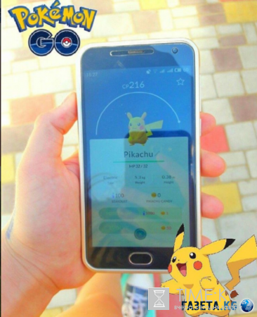Покемон Го (Pokemon GO) скачать на Android, на ios (iPhone)